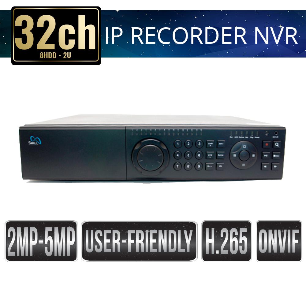nvr-sb32-sibell-website
