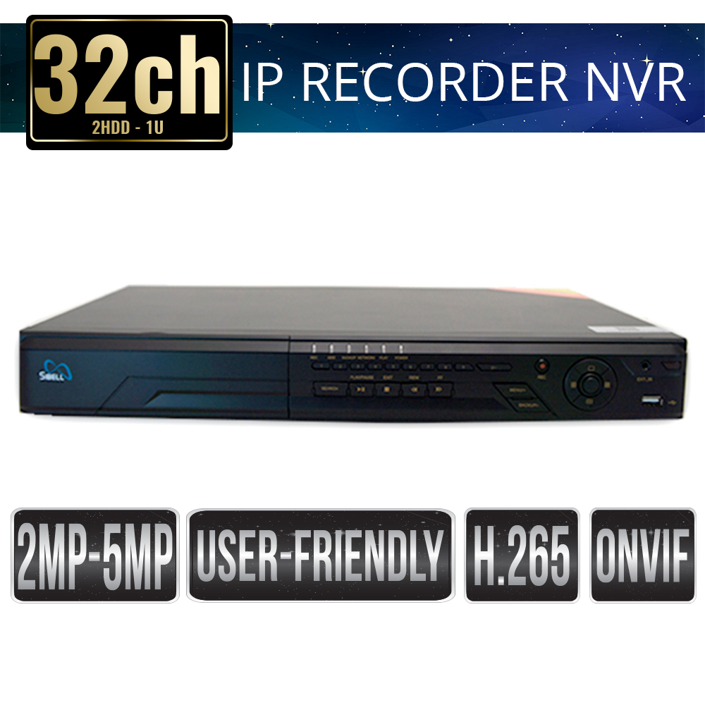 nvr-sb32m-sibell-website