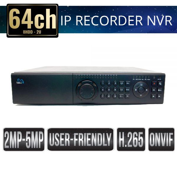 nvr-sb64-sibell-website
