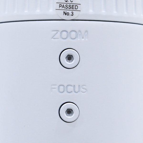 HDOB-SB2IRVW lens adjustment