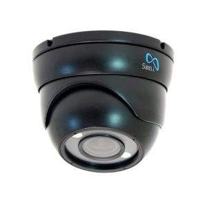 HDOD-SB2IRZB Sibell Quad eyeball dome 2 mega Pixel in Black