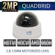 hdid-sb2irzw-sibell-quad-2mp-indoor-dome-website