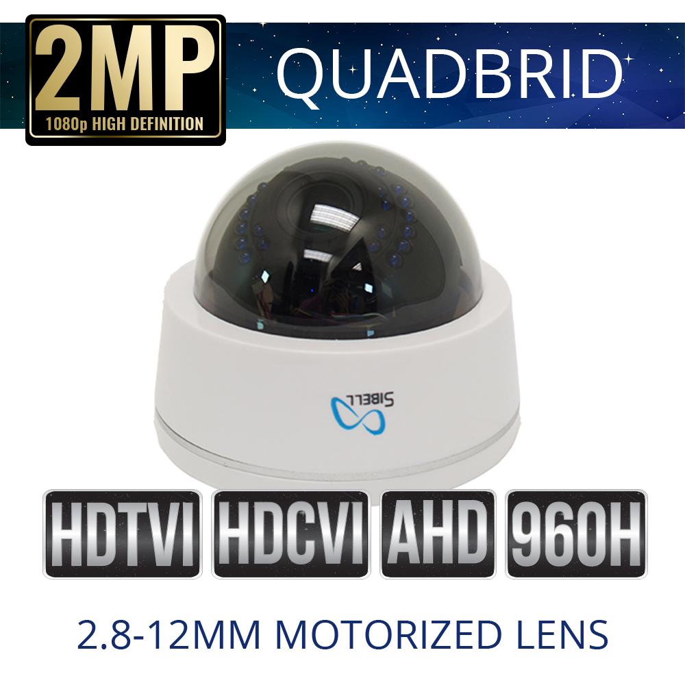 hdid-sb2irzw-sibell-quad-2mp-indoor-dome-website
