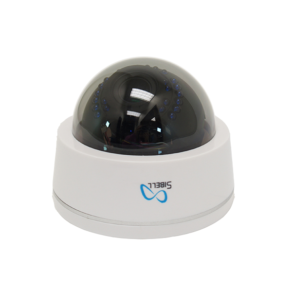 hdid-sb2irzw-sibell-quad-2mp-indoor-dome