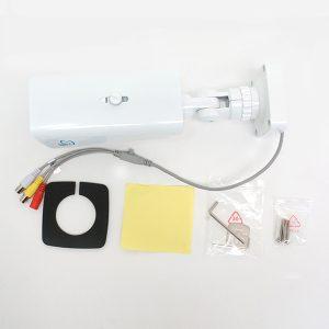 hdob-sb2irzw-sibell-quadbrid-camera-motorized-hd-2mp-white-bullet-box-contents