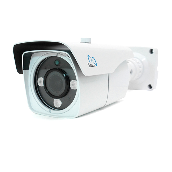 angle-hdob-sb2irzw-sibell-quadbrid-camera-motorized-hd-2mp-white-bullet-2