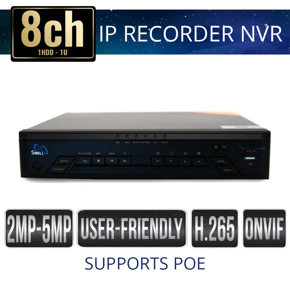 nvr-sb8me-8p-sibell-website